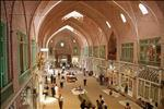 Historical Bazaar of Tabriz