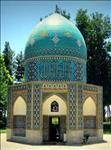 Attar neyshaboori tomb
