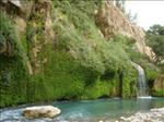 Waterfall Bibi Siydan