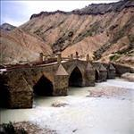 Abbasi Lar Bridge
