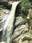 Tarishum Waterfall