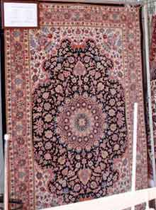 Carpet in Ilam