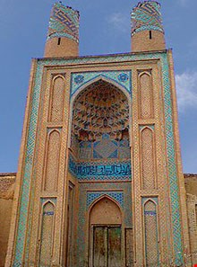 Ashtarjan Mosque