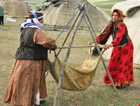 Nomads Of Nazarabad