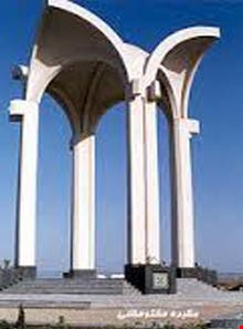 Tomb of Faraghi
