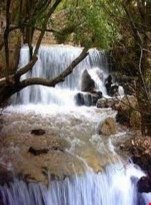 Yasooj waterfall