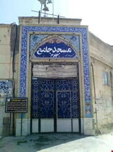 Jameh Mosque of Jahrom