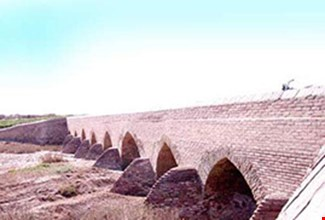 Bridge Of yunesi