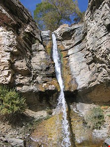 sanj waterfall