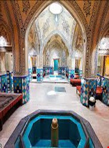 Sultan Mir-Ahmad Historical Bath