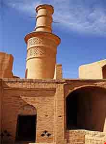 Shaking Minaret Of Kharanaq