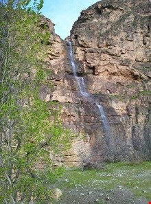 Dareh Al Waterfall