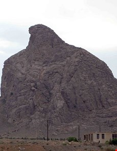 Eagle Mountain