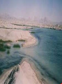 International wetland of Govater gulf