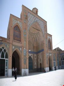 Soltani Mosque of Borujerd ( imam Mosque )