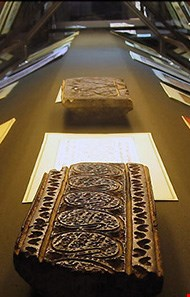 Museum of the Quran and Scribe