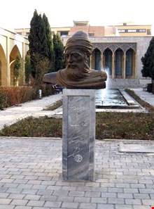 Tomb of Saeb Tabrizi