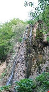 Emdav Waterfall