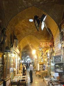 Old Bazaar of Isfahan