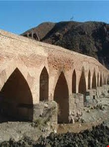 Khoy's Khatoon Bridge