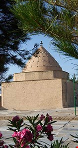 The Tomb of bakirebne a'ayan