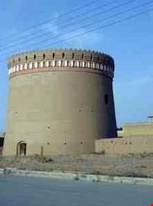 Mahmood abad Tower