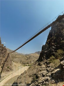 Pir Taqi Suspension bridge