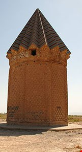 Akhangan Tower