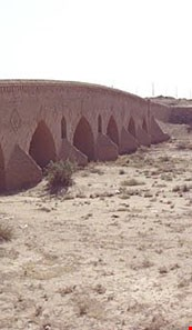 Salar Bridge ( Kal Salar )