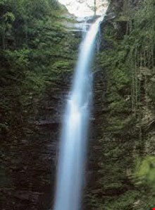 Gazu Waterfall