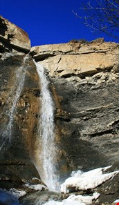 Bandgah Waterfall