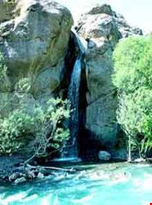 Harijan Waterfall