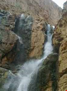 Dareh Gahan Waterfall